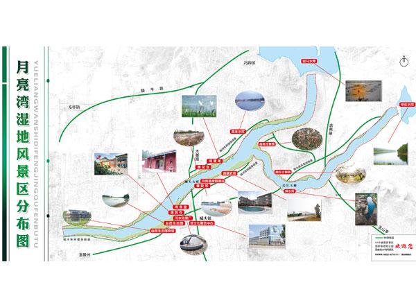 月亮湾国家湿地风景区分布图_山亭旅游